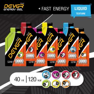 DEVER ENERGY GEL 120 KCAL