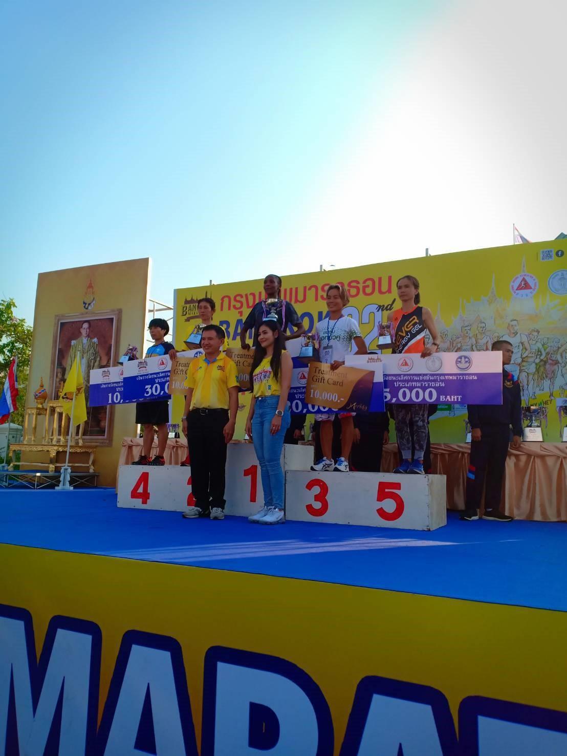 Bangkok Marathon 2019